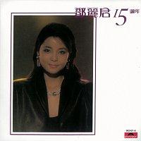 Teresa Teng – Back to Black Series-Teresa Teng 15 th Anniversary