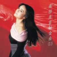 Alicia Kao – The Collection Of Kao Sheng-Mei (11)