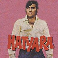Různí interpreti – Hatyara