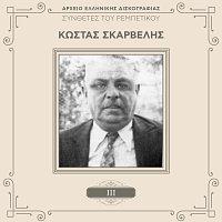 Kostas Skarvelis – Sinthetes Tou Rebetikou [Vol. 3]