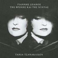 Tania Tsanaklidou – Tis Vrochis Kai Tis Nychtas