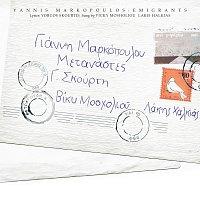 Yannis Markopoulos, Vicky Mosholiou, Lakis Halkias – Metanastes