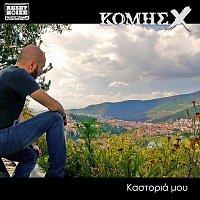 Komis X – Kastoria Mou