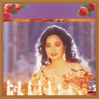 Paula Tsui – BTB Wen Ming Lei [CD]