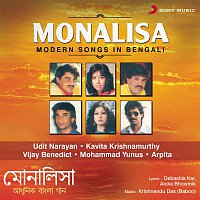 Kavita Krishnamurthy – Monalisa (Modern Songs in Bengali)