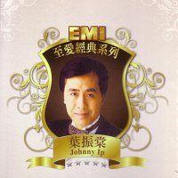 Johnny Ip – EMI Lovely Legend