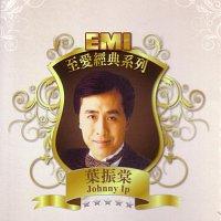 Johnny Ip – EMI Lovely Legend