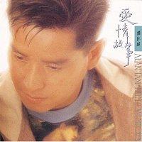 Alan Tam – Ai Qing Gu Shi