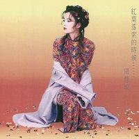 Vivian Chow – Hong Ye Luo Suo De Shi Hou......
