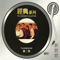 Fundamental – The Legendary Collection - 2nd Chapter