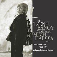 Tzeni Vanou – I Tzeni Vanou Tragouda Mimi Plessa [Vol. 2]