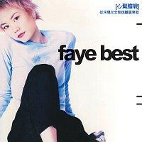 Faye Wong – Faye Best
