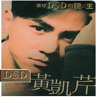 Christopher Wong – DSD Series