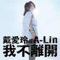 Princess Ai Tai, A-Lin – Wo Bu Li Kai