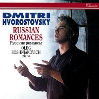 Dmitri Hvorostovsky, Oleg Boshniakovich – Russian Romances