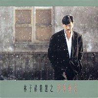 George Lam – Everlasting Greatest Hits