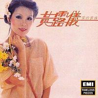 Tracy Huang – Ai De Lei Zhu (Love's Tears)