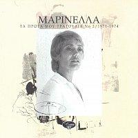Marinella – Ta Prota Mou Tragoudia No. 2 / 1971-1974
