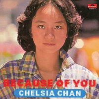 Chelsia Chan – Back To Black Series - Because of you