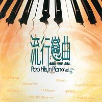 By Heart – Liu Shin Lian Qu Gang Qin Ji Vol.1