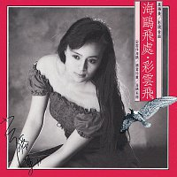 Alicia Kao – The Collection Of Kao Sheng-Mei (15)