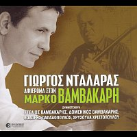 George Dalaras – Afieroma Ston Marko Vamvakari [Live]