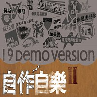 Různí interpreti – Demo Project II