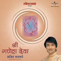 Ajit Kadkade – Shree Ganesh Deva