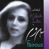 Fairuz – Kifak Inta