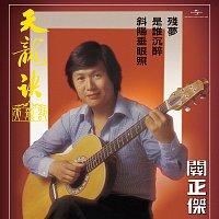 Michael Kwan – Tian Long Jue