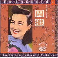 Xuan Zhou – The Legendary Chinese Hits Volume 3: Zhou Xuan - Hua Yang De Nian Hua