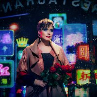Ane Brun – When I'm Free [Deluxe]