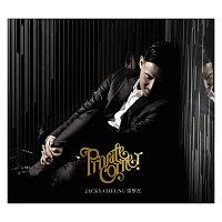 Jacky Cheung – Private Corner