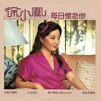 Paula Tsui – Everyday I Think Of You