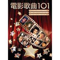 Přední strana obalu CD Dian Ying Ge Qu 101
