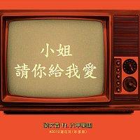 Wen Yin Liang, Six Plus – Xiao Jie Qing Ni Gei Wo Ai [#2019 Hai Zai Wan Cai Dan Ban]