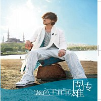Steve Chou – Blue Turkey