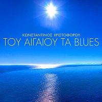 Konstantinos Christoforou – Tou Egeou Ta Blues
