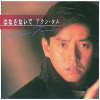 Alan Tam – BackTo Black Yong Bao ( Ri Wen Vinyl) - Tan Yong Lin