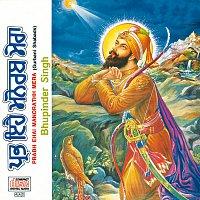 Bhupinder Singh – Prabh Ehai Manorathh Mera (Gurbani Shabads)