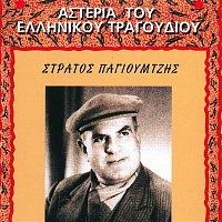 Stratos Pagioumtzis – Asteria Tou Ellinikou Tragoudiou