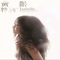 Ling Huang – Te Bie [Version Outside for China]