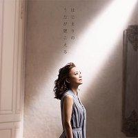 Přední strana obalu CD Hajimarino Utaga Kikoeru