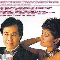 Johnny Ip, Frances Yip – EMI Jing Xuan Wang Shuang Ye : Yuan Ni Dai Wo Zhen De Hao