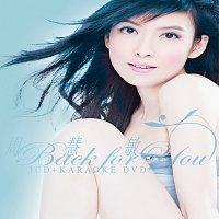Přední strana obalu CD Back For You [3 CD]