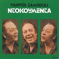 Giorgos Zampetas – Ntokoumenta