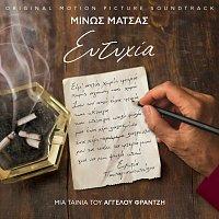 Minos Matsas – Eftihia