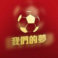 Alan Tam, Kenny Bee, Priscilla Chan, Andy Hui, Edmond Leung, Daniel Chan, Gin Lee – Wo Men De Meng