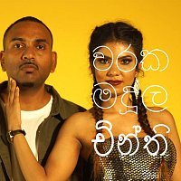 Chinthy, Carmen Lubrano, Sandra Melody – Waraka Madula (feat. Carmen Lubrano & Sandra Melody)