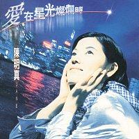 Ming-Jen Chen – Love In The Star Light